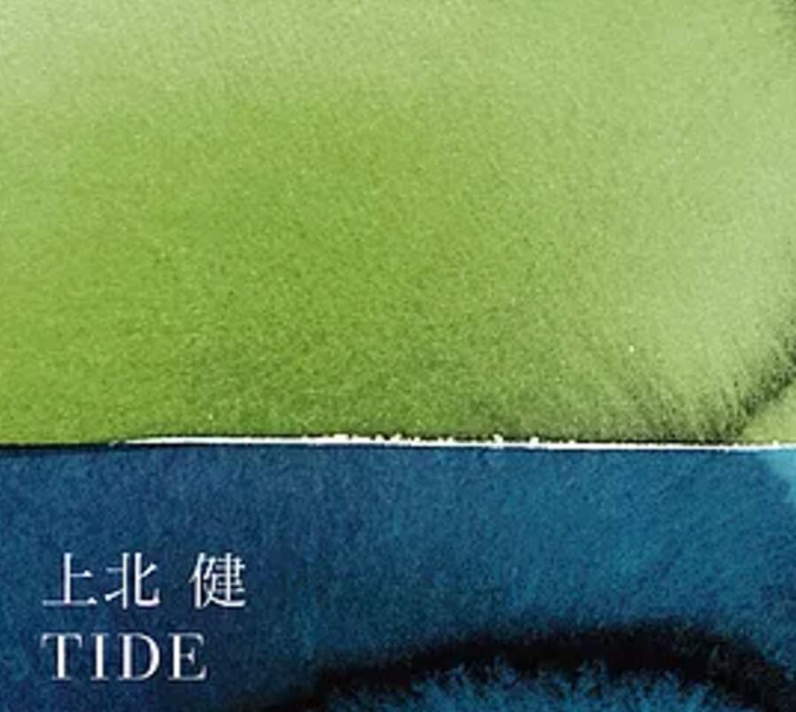 「TIDE」