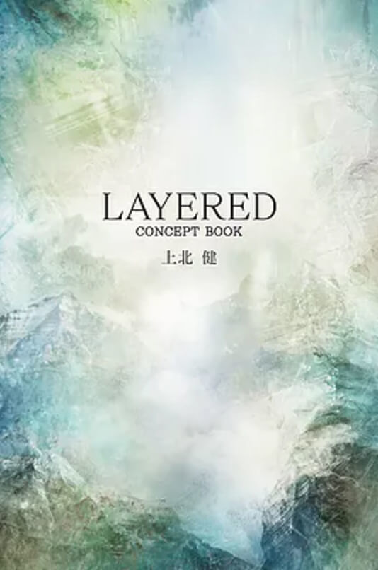 LAYERED(CONCEPT BOOK)