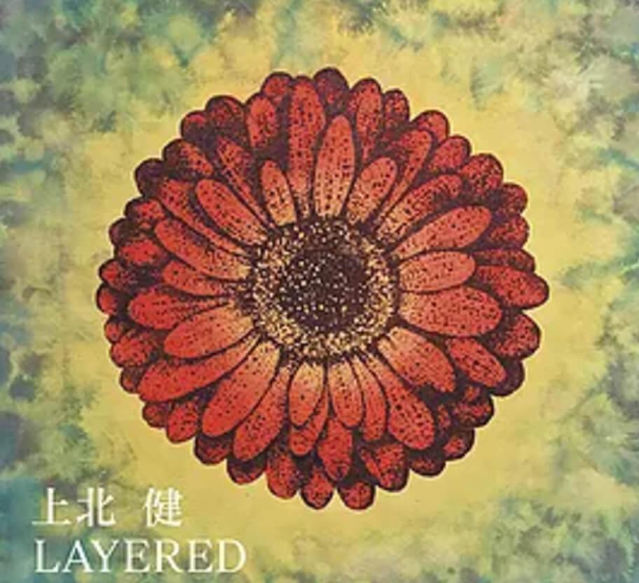 「LAYERED」